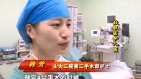 最美睡姿!通宵手术间隙医护人员手术床上休息走红!