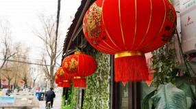 我的春节||视觉——泉城街头飘着年的味道