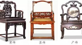 明清古典家具四大名作风云际会 尽在非遗博览会