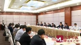 政协委员分组讨论常委会工作报告