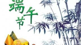 """端午节也是中国的""""卫生防疫保健节""""?"""