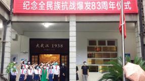 """""""抗战家书朗诵会""""举行 纪念抗战83周年"""