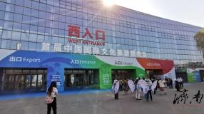 首届中国文旅博览会火热进行中 济南展区这些亮点千万别错过!