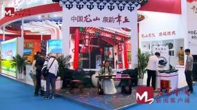 相约首届中国文旅博览会 | 聚合文旅产业 展示多彩之美