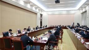 济南市委常委会召开会议 学习贯彻习近平总书记重要讲话精神