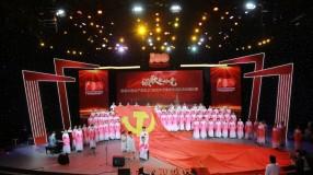 頌歌獻給黨 歌聲真嘹亮!慶祝建黨100周年濟南市市直機關合唱比賽成功舉行