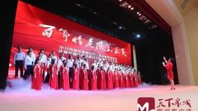"""濟南市委辦公廳、市委機要保密局舉辦""""百年恰是風華正茂""""——慶祝中國共產黨成立100周年文藝演出"""