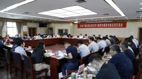 济南广播电视台开展党史学习教育专题读书班