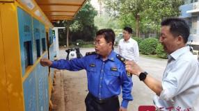 坚持马路办公 一线解决问题 济南城管督导国庆假期市容环境秩序
