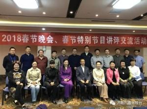 全国春晚讲评:乐虎国际手机版台喜获最高奖