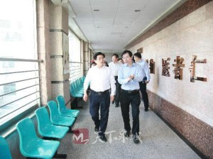 携手共谋医疗康养产业发展 济南广电到市中心医院学习调研
