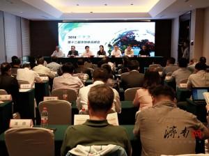 2018年第十二届华协体高峰会在济南隆重召开