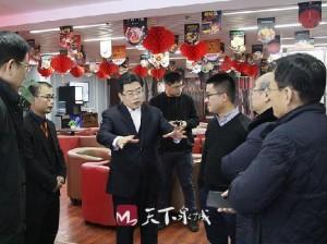 济南广播电视台到易搜集团调研