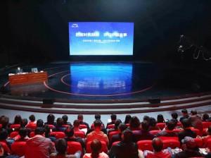 长江韬奋奖获得者管斌做客济南广电学堂播音员主持人培训班