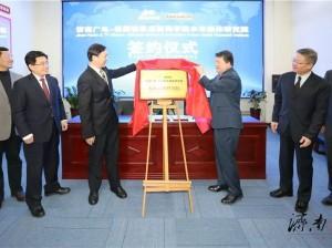 济南广电与美国密苏里新闻学院共建未来媒体研究院及学院