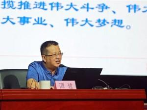 山东省委党校谭建教授来济南广播电视台做形势教育专题报告