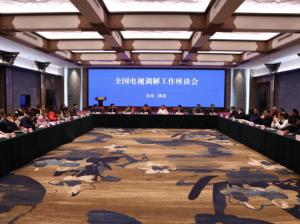 全国电视调解工作座谈会在济举行 推广济南电视调解经验