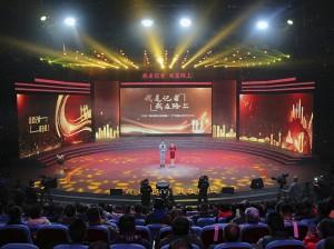 """""""我是记者 我在路上""""济南广播电视台举办庆祝第21个中国记者节分享会"""