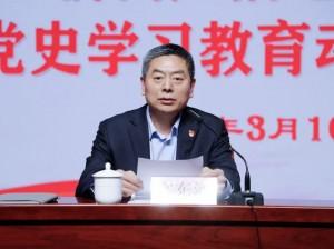 济南广播电视台召开党史学习教育动员大会