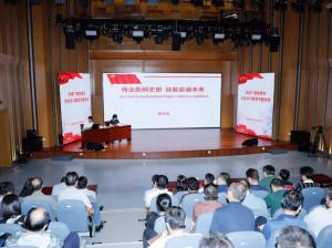 济南广电开展党史学习教育专题讲座