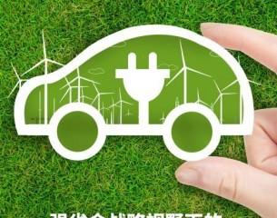 看見 | 強省會戰略視野下的濟南新能源汽車產業