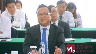 """孙述涛与部分政协委员就""""科技创新""""专题共同讨论政府工作报告"""