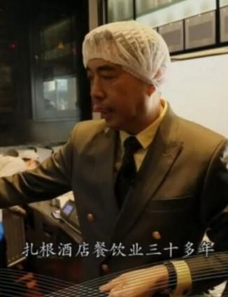 榜样 | 赵孝国:用美食打造济南城市新名片