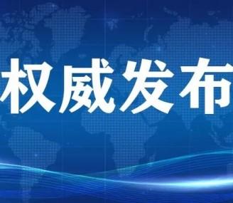 """长清区归德司法所开展""""12.4""""宪法宣传周普法活动"""