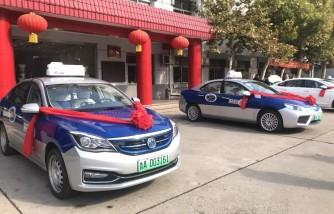 太好了!济南市第一辆新能源电动出租车上路啦~