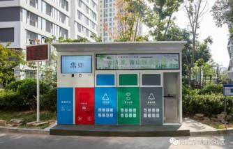 来了!槐荫区振兴街有一个垃圾分类智能化住宅小区!