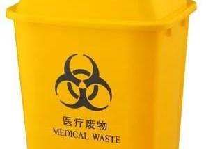 【行业】今天来聊聊医疗废弃物