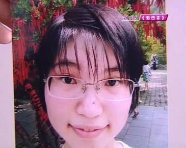 紧急寻人丨济南一21岁女大学生失联21天