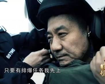 榜样| 张保国:我不是不怕死,我只是把生的希望留给别人