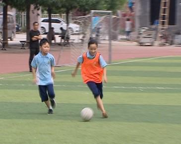 12场比赛进75球 济南11岁足球少女认识一下
