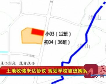 【问政】济南这处规划中的学校为何迟迟没有动工?