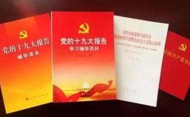 商河县:六大举措推动宣传思想文化工作融入新时代