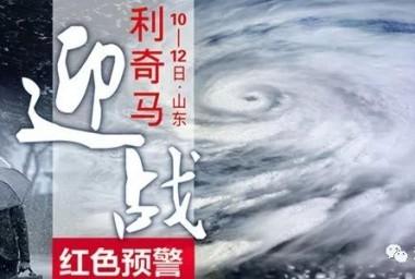 风中雨中都有环保人的一线坚守