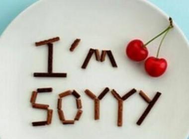 """【視頻】""""道歉文化""""了解一下?這些酷炫花式道歉法,看著都疼!"""