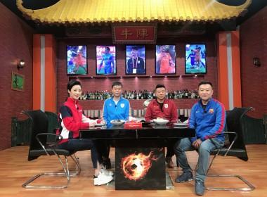 2019山东鲁能亚冠之旅