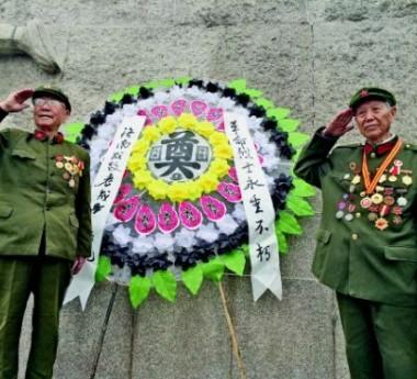 31位济南战役老兵祭奠战友 当初500多人如今30多人