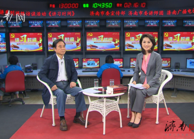 《讲习时间》:《习仲勋传》作者贾巨川在济南讲了这些鲜为人知的故事