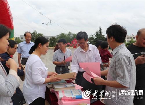 """钢城区开展""""6·9国际档案日 新中国的记忆""""宣传活动"""