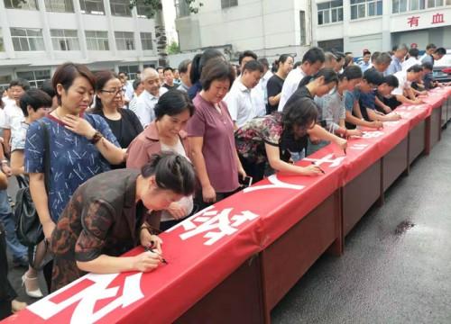 """""""讲好普通话、展示新形象"""",莱芜区千人签名推广普通话"""