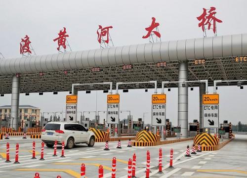 官渡黃河大橋通車 全長7377米雙向8車道