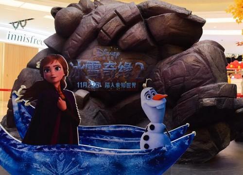 《冰雪奇缘2》电影主题展苏州开展 场景如梦似幻引路人围拍