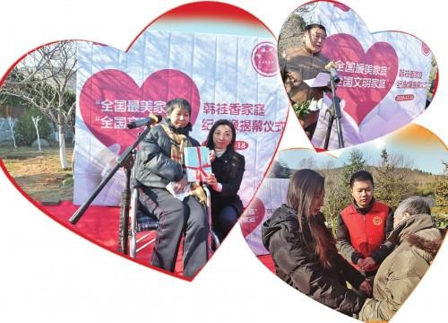 """带您走进""""爱涌泉城""""公益联盟成员泉城义工与钟倩的故事——一场生命的缅怀 一次大爱的见证"""
