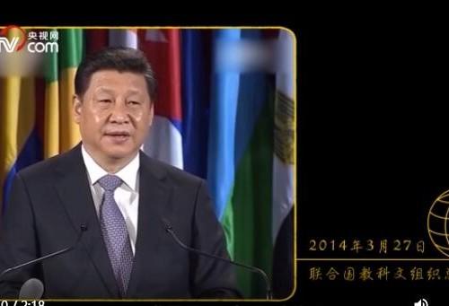 微视频丨习近平的联合国时刻