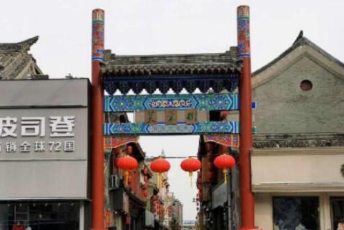 巷战vlog| 记者探访芙蓉街 半数商家开门营业 游客络绎不绝