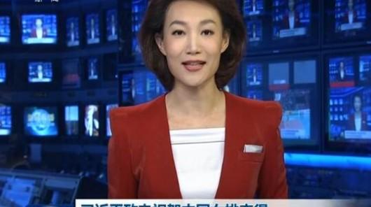 习近平致电祝贺中国女排夺得世界杯冠军 全文