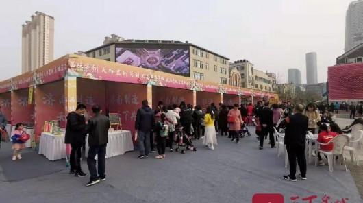 """@濟南人 3月27日快來印象濟南""""逛吃""""特色美食節!"""